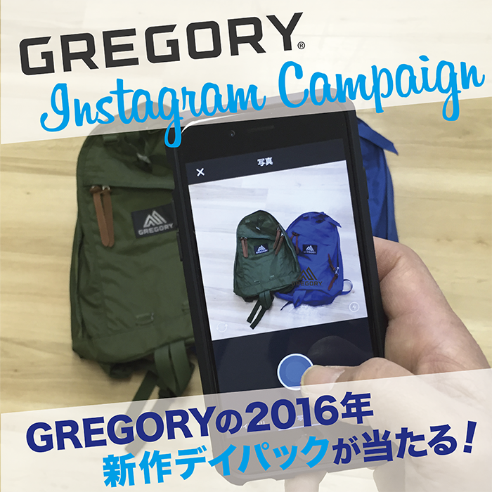 GREGORY Instagram Campaign