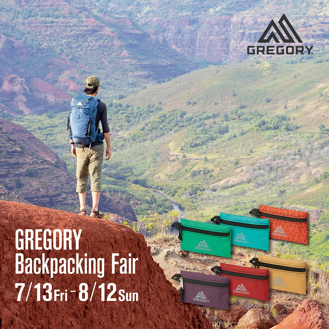 GREGORY BACKPACKING FAIR