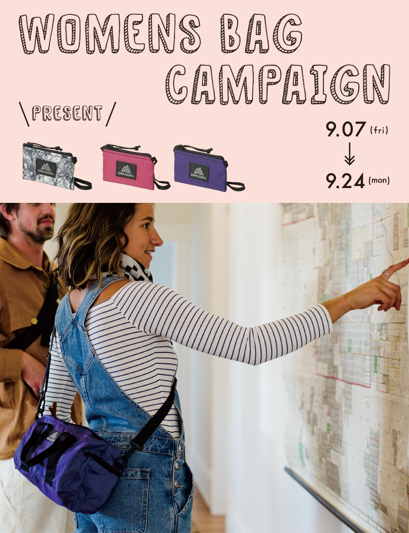 WOMENS BAG CAMPAIGN開催!