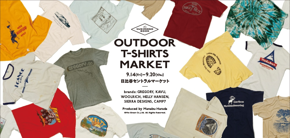 OUTDOOR T-SHIRTS MARKET