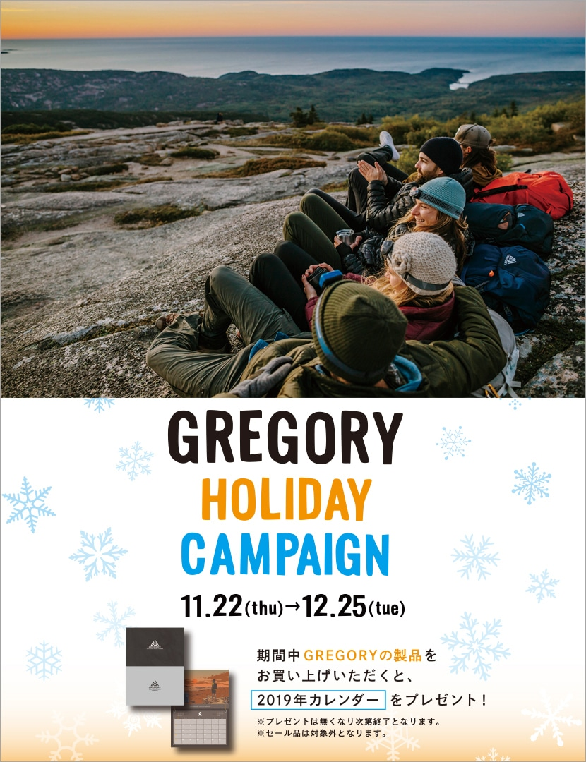 GREGORY HOLIDAY CAMPAIGN開催
