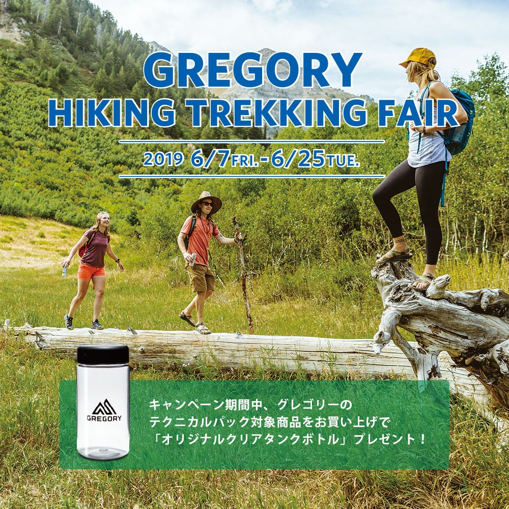 HIKING TREKKING FAIR開催