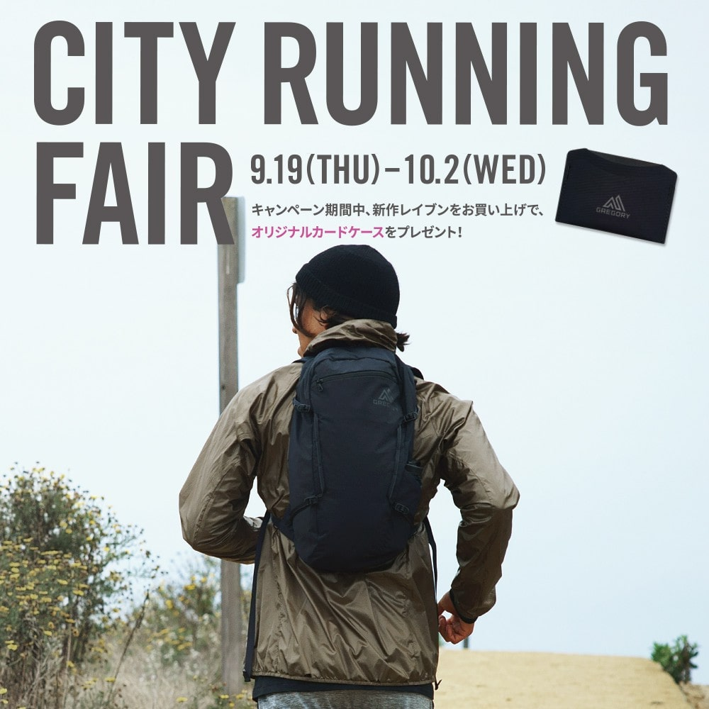 CITY RUNNING FAIR開催