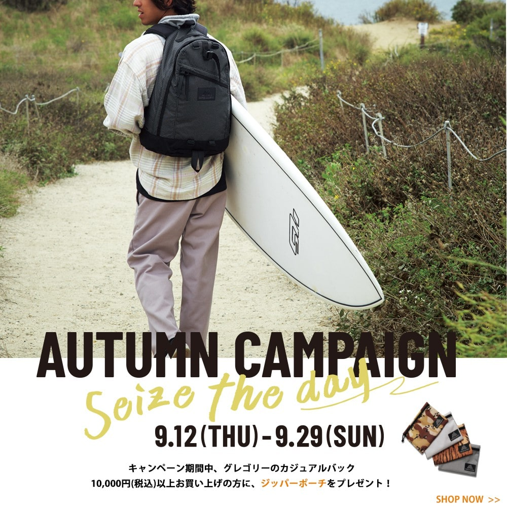 GREGORY AUTUMN CAMPAIGN 「SEIZE THE DAY」開催