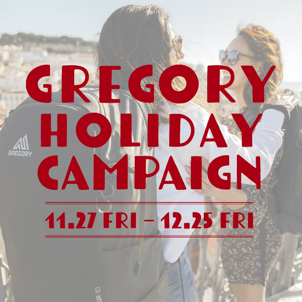 HOLIDAY CAMPAIGN開催!