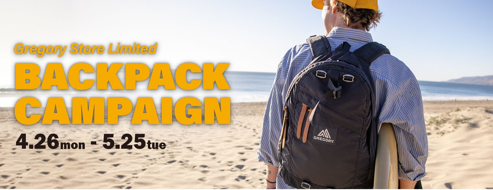 BACKPACK CAMPAIGN